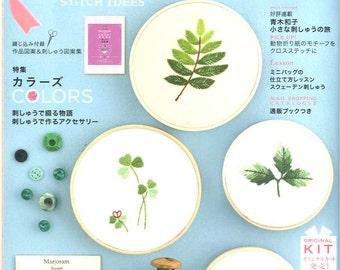 STITCH IDEAS Vol 21 - Japanese Embroidery Craft Book