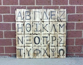 Greek Letters Sign, Dorm Decor, Custom Dorm Decor, Sorority, Fraternity, Custom Wall Decor, Greek Alphabet, Custom Sign