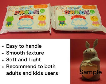 Super light paper clay for handcraft / 2 packs/ White / Made in Japan