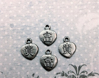 Hearts w/ Chinese symbol Charms  ---4 pieces-(Antique Pewter Silver Finish)--style 738--