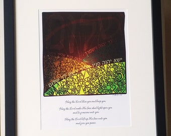 "Framed, Signed Priestly Benediction Art Print, 9""x12"""