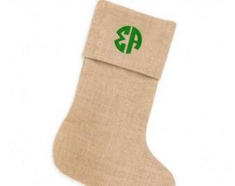 Sigma Alpha Christmas Stockings