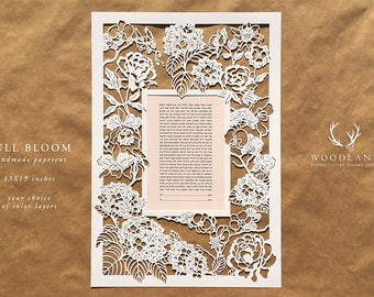 Full Bloom papercut ketubah | wedding vows | anniversary gift