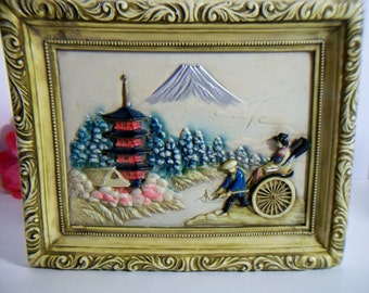 Vintage Asian Rickshaw Picture Japanese Chinese 3D Geisha Oriental Ethnic Home Office Decor