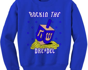 Rockin' The Dreidel Ugly Hanukkha Adult Crewneck Sweatshirt