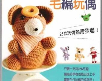 Japonese ebook little toy crochet Stuffed animals Amigurumi toy Animal Japonese amigurumi Amigururmi ebook amigurumi animal crochet animal