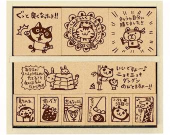 "Stamp""Chibi Gallery Wooden Stamp Set vol.2""SDH-051[B004PVTPDS]"
