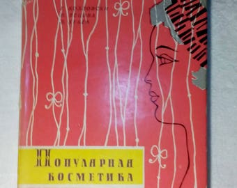 Popular Cosmetics MakeUp Cosmetology. Book Manual in Russian 1964 Medicine Sports Популярная косметика
