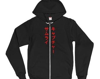Samurai Capture Sweater . Hoodie sweater