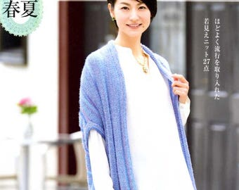 Spring and Summer Crochet Clothes that makes you look 5 years youger - Japanese Craft Book