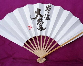 VJ119:Sensu Fan,Japanese Vintage,bamboo/paper Sensu folding decorative fan with Calligraphy sumi-e ink painting design,Handcrafted in Japan