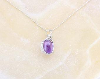 Amethyst Nugget Gemstone Pendant, Amethyst Necklace, February Birthstone, Pancreatic Cancer Awareness, Alzheimers, Amethyst Gemstone