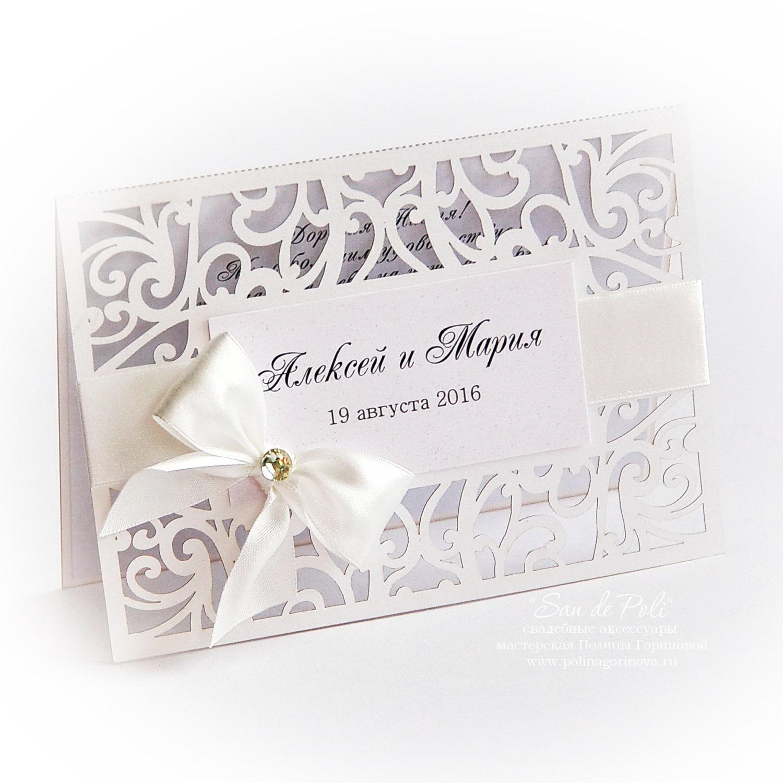 Flourish Scroll Wedding invitation Swirls Pattern Card