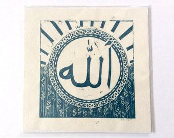 linocut - arabic art calligraphy by Kelly // ALLAH // 6x6 // block print // printmaking // blue