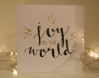 Joy to the World: Hand Lettered Christmas Card