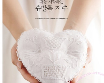 Nishisu Hisako - White Embroidery  - Craft Book