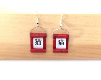 Cat in Japanese calligraphy on red scroll earrings