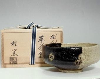 kakewake chawan' raku pottery tea bowl #3062