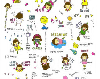 Cute stickers for bullet journal or scrapbooking