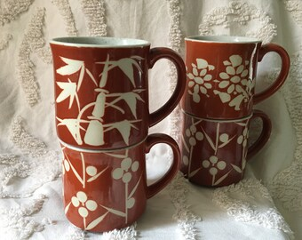 Vintage bamboo glazed ceramic coffee mugs set of 4/flower glazed rust ceramic mugs/made in japan/1960s/retro mugs/orange coffee cups