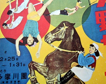 Vintage Japanese Circus Poster  Yano Circus 1970s Poster Size Book Plate