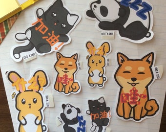 Animal Stickers with Chinese Text - sold in PACKS, includes Cats, Bunnies, Pandas, and Dogs, 2 different sizes (by Dahlia)
