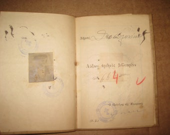 Greek Identification book  early 1900's   [c4941o]