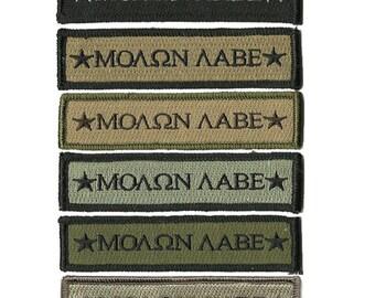"BuckUp Tactical Morale Patch Hook Molon Labe Morale Patches 3.75x1"" Sized"