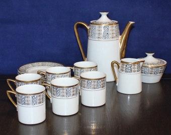 Vintage, Mid Century Modern Georg Jensen Tea Set Service for 6