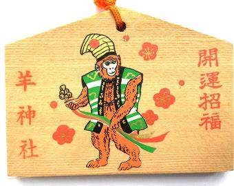 Japanese Shrine Wood Plaque - Monkey and Plum Blossoms - Hitsuji Shrine in Nagoya (E4-36) for Amulet Shrine Plaque - Temple Plaque