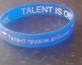 Silicone Wristband: Russian Proverb/Talent is Obtained through Hard Work/Blue with Russian Flag/Ideal Party Bag Giveaway