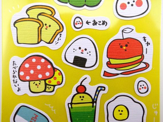 Kawaii japanische Essen & Trinken Emoticon Gesicht Chiyogami