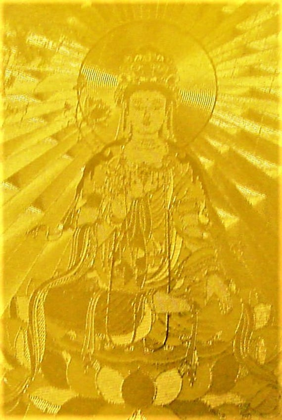 Quan yin gold coloured metal card goddess of compassion quan yin gold coloured metal card goddess of compassion aids those relying on the elements protection amulet good luck blessings gift thecheapjerseys Gallery