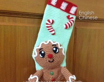 PATTERN - Gingerbread Man Christmas Stocking - Crochet Pattern, pdf