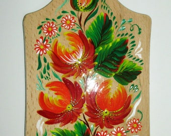 Cutting board Petrikivska paining gift pesent for women