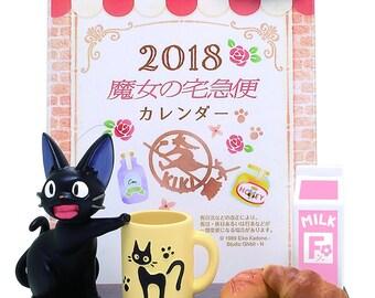 Jiji Cat 2018 Calendar - Jiji Cat From Kiki's Delivery Service Mini Figure + Calendar