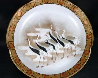 Japanese Kutani Hand Painted Bowl, Vintage Shallow Bowl With Cranes By Taniguchi Komakichi, Japanese Porcelain