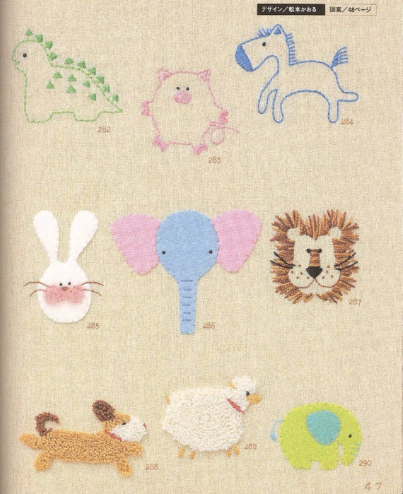365 hand embroidery patterns for kids japanese embroidery 365 hand embroidery patterns for kids japanese embroidery embroidery book easy embroidery ebook pattern pdf instant download from ellacraft on dt1010fo