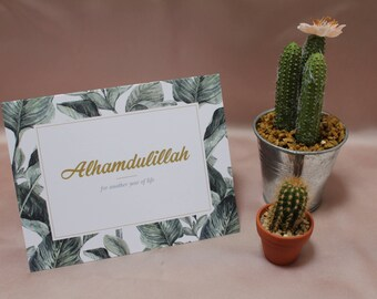 Alhamdulillah (Islamic Birthday Card)- Tropical Leaf Minimal Theme