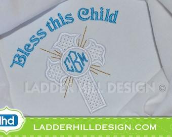 Cross Machine Embroidery Applique Design -- Monogram Circle Motif Cross Applique Embroidery -- Design REL031