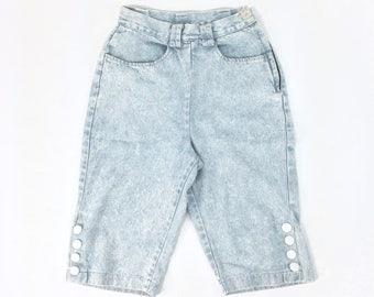 Vintage Denim Shorts 25, High Waisted Shorts, 80s Acid Wash Shorts, Dirty Dancing Shorts, Jean Shorts, High Waist 80s Shorts, SIZE 25 Waist