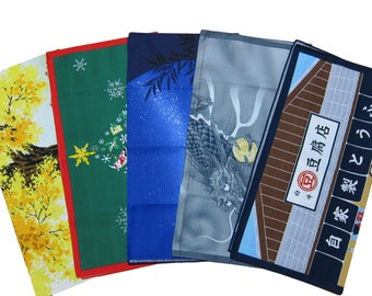 Japanese Gift Furoshiki Cloths Set of Five Different Designs Cotton Japanese Fabric 50cm w/Free Insured Shipping