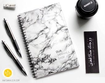 Islamic Journal, marble notebook, marble journal, Muslim planner, dua journal, For him, muslim husband, islamic Notebook, Quran Notebook,