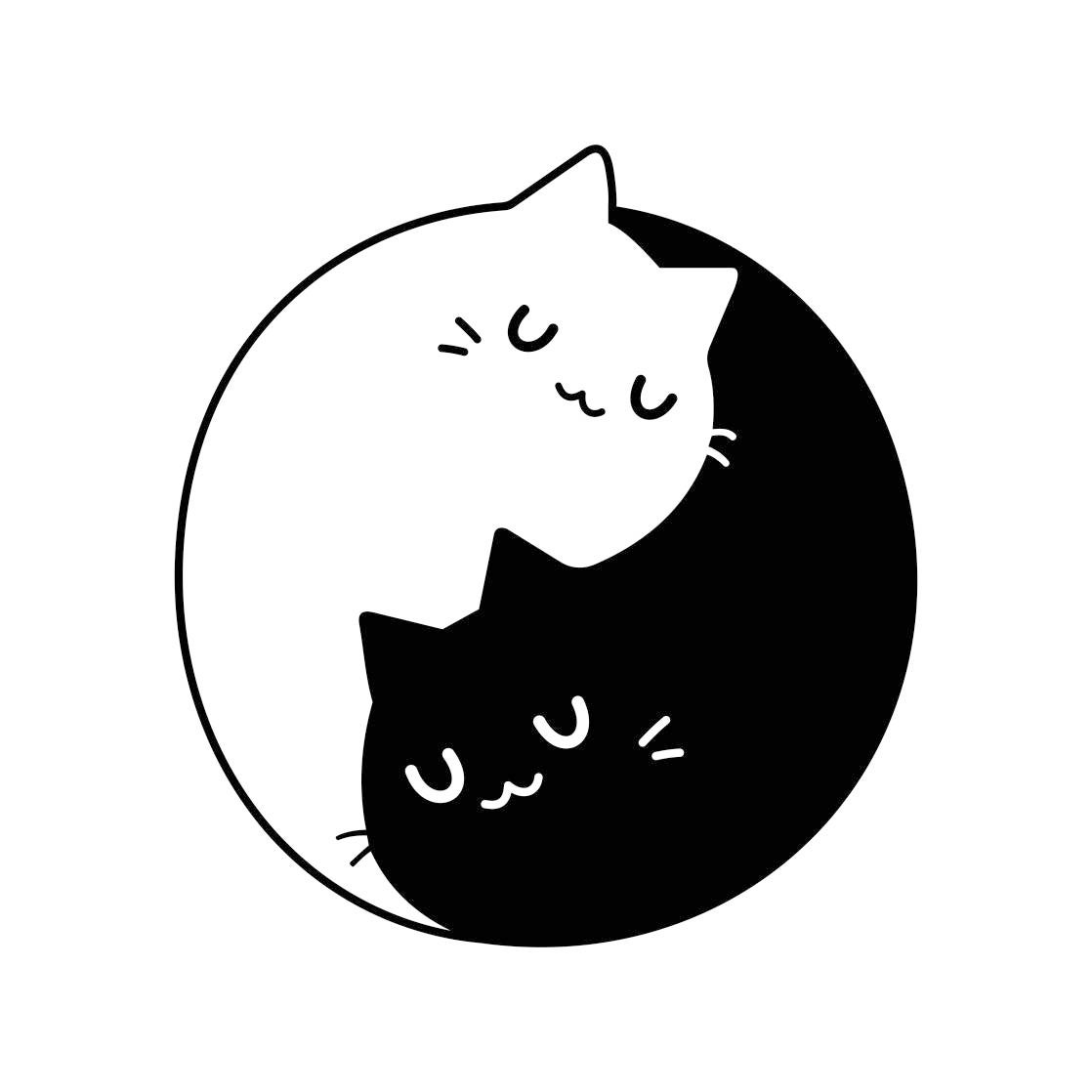 yin yang cats kittens graphics svg dxf eps png cdr ai pdf rh etsy com Anime Yin and Yang Yin Yang Hug