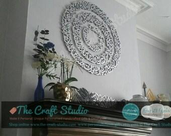 Large Ayat Ul Kursi Luxurious handcrafted 3D Islamic Wall Art Sculpture Islamic Calligraphy Arabic Art Islamic Decor Islamic shop gift & Islamic wall art | Etsy