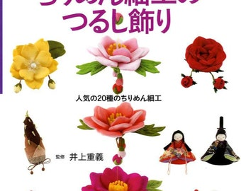 Traditional Japanese Chirimen Mobile Decorations - Japanese Craft Book
