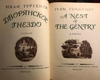 1951 A Nest of The Gentry Novel . Antique Hard cover novel . Antiwur book . Vintage book . Rare book