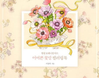 Healing Botanical Art Coloring Book Flower Language