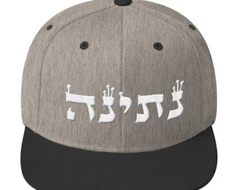 Snapback Hat The word giving in Hebrew Snapback Hat 3D Puff Embroidered baseball cap hat unisex 100% cotton Made in the USA