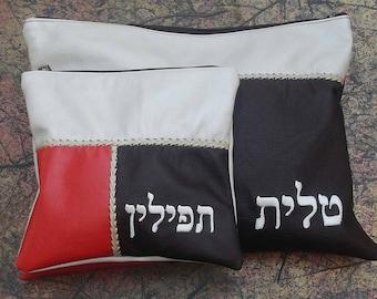 leather creative,tallit bag, tefillin bag,leather judaica,israel art